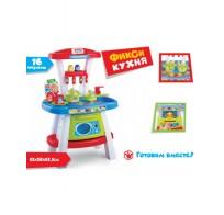 Детская кухня GT8366 Фикси - свет, звук, 16 предметов