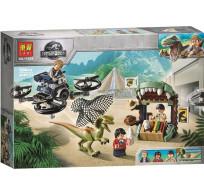 Конструктор Lari Dinosaur world - Побег дилофозавра 184 детали 11334