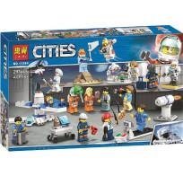 Конструктор Lari Cities - Комплект минифигурок «Исследования космоса» 293 детали 11384