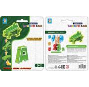 Игрушка трансформер Трансботы Lingvo Zoo 26 букв от A до Z 1 Toy Т15507 в блистере