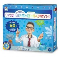 Большой научный набор ЭКСПЕРИМЕНТАРИУМ Т14187 1TOY (65 опытов для детей)