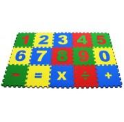 Мягкий пол из пазлов развивающий 25 МПД 1/ Ц Математика 1 кв.м - 15 деталей 25x25