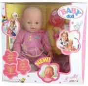 Интерактивная кукла 43 см Baby Doll пупс плачет, пьёт, писает, сосет соску 9 функций 8001-4