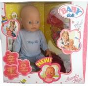 Интерактивная кукла 43 см Baby Doll пупс плачет, пьёт, писает, сосет соску 9 функций 8001-10