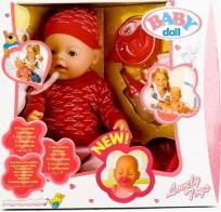 Интерактивная кукла 43 см Baby Doll пупс плачет, пьёт, писает, сосет соску 9 функций 8001-U