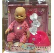 Интерактивная кукла 43 см Baby Doll пупс плачет, пьёт, писает, сосет соску 9 функций B535259