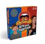 Настольная развлекательная игра Скажи, если сможешь семья C3145121 Hasbro GAMES