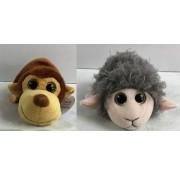 Детская мягкая игрушка Перевертыши - Вывернушки Teddy M5014, Обезьяна - Овца, 16 см Abtoys