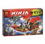 Конструктор Bela Ninja  Корабль Дар Судьбы 10402