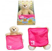 """Интерактивная игрушка """"Мишка играет в прятки"""" с розовым одеялом Т13783"""