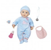 Бэби Аннабель 794-654 Кукла-мальчик многофункциональная 43см Zapf Creation Baby Annabell