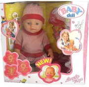 Функциональная кукла 42 см Baby Doll пупс плачет, пьёт, писает, сосет соску 9 функций 8001-F
