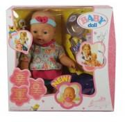 Интерактивная кукла 42 см Baby Doll пупс плачет, пьёт, писает, сосет соску 9 функций 8001-8