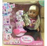 Интерактивная кукла 43 см Милая сестричка говорящая 317004 (Baby Doll Sister)
