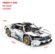 Конструктор 701940 Sembo Block BMW i8 1270 деталей