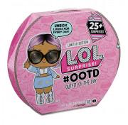 Кукла Лол Сюрприз Модный образ (25 сюрпризов) LOL Surprise 555742 Advent Calendar OOTD MGA