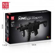 Конструктор электромеханический Mould King 14001 Пистолет-пулемет — HK MP5 MLI Black 783 детали