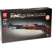Конструктор Mould King 14002 Снайперская винтовка — Mauser 98K 1025 деталей
