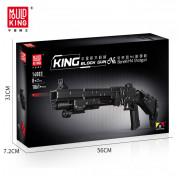 Конструктор Mould King 14003 Дробовик — Bernelli M4 1061 деталь