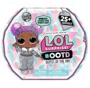 Кукла Лол Сюрприз Модный образ Зимнее диско (25 сюрпризов) LOL Surprise 562504 Winter Disco