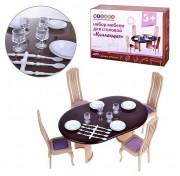 Игровой набор мебели для столовой Коллекция С-1300 Огонек