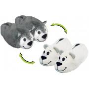 Детские тапки-вывернушки Вывертапки Хаски-Полярный медведь размер 31-33 1TOY Т13959